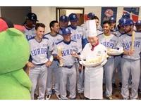 法式長棍與芝麻球象徵棒球 阿基師為歐洲聯隊加菜