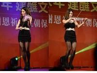 「黑絲襪」小提琴女神太美 網友瘋喊:好想娶回家
