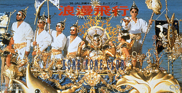 米米CLUBの画像 p1_13