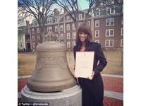 名模泰拉膨風當哈佛碩士 被爆僅拿結業證書