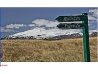 「火山糊塗姐」幫找失蹤遊客 最後發現大家找的是自己