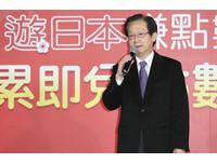 台苯爭權 孫鐵漢陣營6董3監勝林文淵