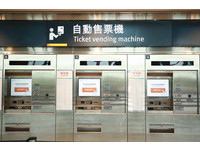 捷運內可以直接買高鐵票了!北捷北車站增10台售票機