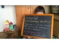 換照遊世界! 6歲萌童「晴晴」甜笑:最想去北海道♥