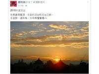 67年來最熱冬至! 台北中午飆到29.1℃高溫
