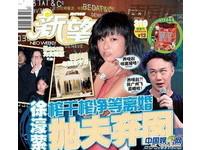 難忍徐濠縈敗家? 港媒爆:陳奕迅已和她協議離婚