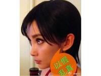 李冰冰巧扮《惡靈古堡》艾達 微博喜曬23萬假髮
