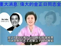 50幾天未露面 北韓主播李春姬失蹤引關注
