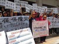 華隆罷工87天 怒喊:王如玄請「下凡」看看勞工困境