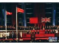 人民日報談白皮書:全面管治權非「全面接管香港」