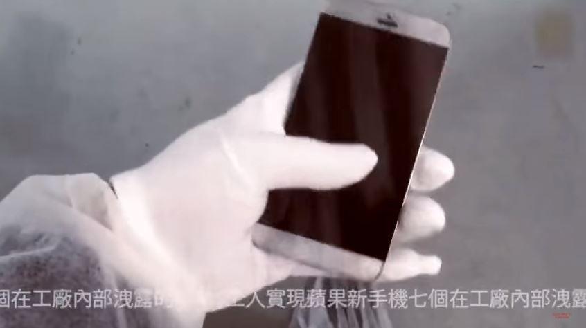 iPhone 7長相曝光?無邊框、無Home鍵、依然全金屬