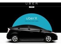 1.3億還沒繳!Uber又被稅局盯上 單張補稅金額可能破億