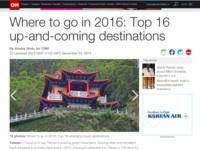 CNN認證!大推台灣佛光山 將成2016全球新興旅遊景點