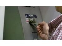 身障者跨行提款 有望免除手續費