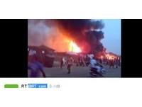 奈及利亞瓦斯廠爆炸成火球! 4死4傷外界估恐超過百人