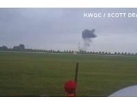 直擊!愛荷華州航空飛行秀 前蘇聯訓練機墜地爆炸