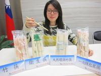 違法添聯苯、過氧化氫!食藥署抽查免洗筷 17噸不合格