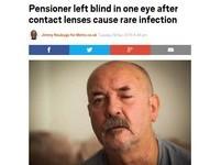 拋棄式隱形眼鏡戴3年長出寄生蟲 英男左眼失明