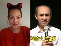 小S公公認了胖達人內線交易求輕判 許雅鈞堅稱沒犯罪