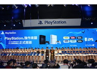 VR、製作人齊聚!PS攤位公開2016台北電玩展舞台活動