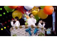 「TFBoys」首唱新歌! 登熱氣球親切揮手引暴動