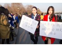 「快來租我當女友!」 杭州2女大生提供女友出租服務