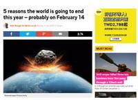 2016年成世界末日?5大災難預言你聽過嗎
