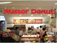 Mister Donut去年獲利破千萬 今年業績力拚增1~2成