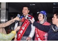新北市8選區/國民黨立委候選人張慶忠宣布落選!