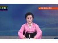 北韓衛星發射成功 李春姬「重大報導」激昂宣布