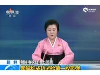 氫彈試爆又見李春姬! 外媒:極權國老將「強勢回歸」