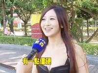 網友封為史上最猛舉牌妹,蔡小潔覺得有些害羞
