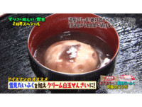 150秒端出「白玉紅豆湯」 超簡單作法在日本爆紅