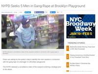 大逆轉!紐約女公園散心遭5狼性侵 真相是她和醉父亂倫