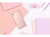 快訊/方案公開!Sony Xperia Z5粉紅色中華電下週獨賣
