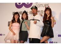 超夯網路紅人小茉莉、彥君、潔哥主持全新網路遊戲節目