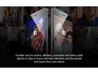 臉書名人直播App搶存在感!多了亮度、黑名單等新功能
