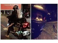 他「揹著失戀」騎車環島中 一夜獲6萬6千網友「讚爆」
