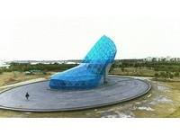高跟鞋教堂申請金氏世界紀錄 「世界最大」達17.76米