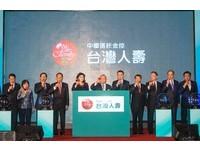 13項違規!台灣人壽遭罰480萬 停止電銷業務2個月