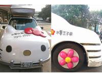 車頭是Kitty加紅色蝴蝶結 他靠這台車當「水電王子」