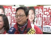 姚立明妻楊芳玲閃辭法務局長 柯文哲:與姚還是朋友