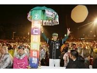 蔡英文、陳建仁選前之夜 一小時內2萬人風雨中湧凱道