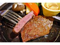 「冷藏牛」端上桌!東區平價牛排館 柔軟多汁的翼板牛