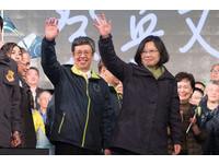 蔡英文拒絕「多數黨組閣」 網質疑:台灣將進入空轉?