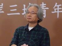 馮光遠諷金溥聰「男妓」 高院撤無罪改判罰5千元