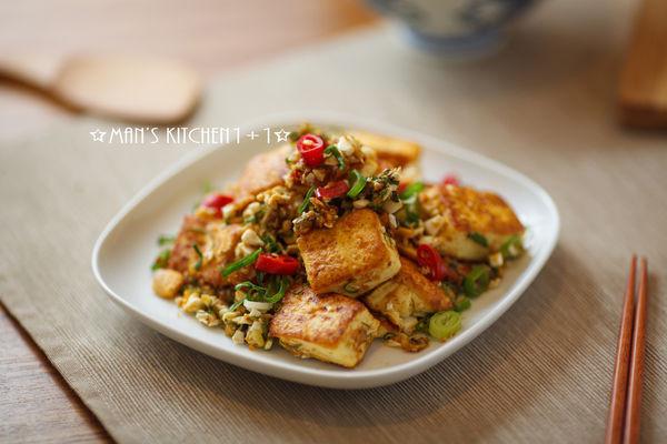 男子廚房經典菜 「金沙豆腐」外酥內軟的鹹香味道