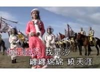10大「經典懷舊八點檔主題曲」 第5名KTV已經下架了!