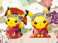 《京都神奇寶貝中心》3月開幕 限定皮卡丘扮藝妓賣萌