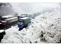 「霸王寒潮」來襲 陸南方13省市有暴雪、最低跌破-10℃